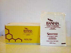 Твърда храна за пчели с ванилия