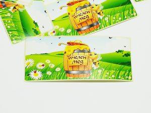 Етикет за мед модел 2