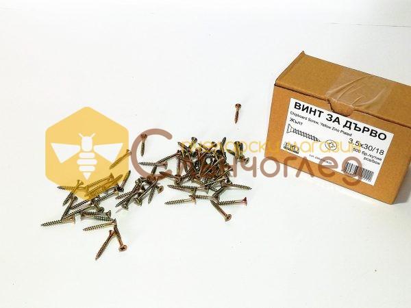винт за дърво 3,5 х 30 мм-кутия 1000 бр