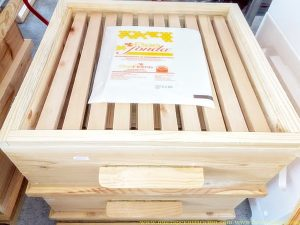 Надставка за 6 рамков кошер 2 см дебелина
